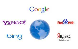 Buscadores de internet internacionales